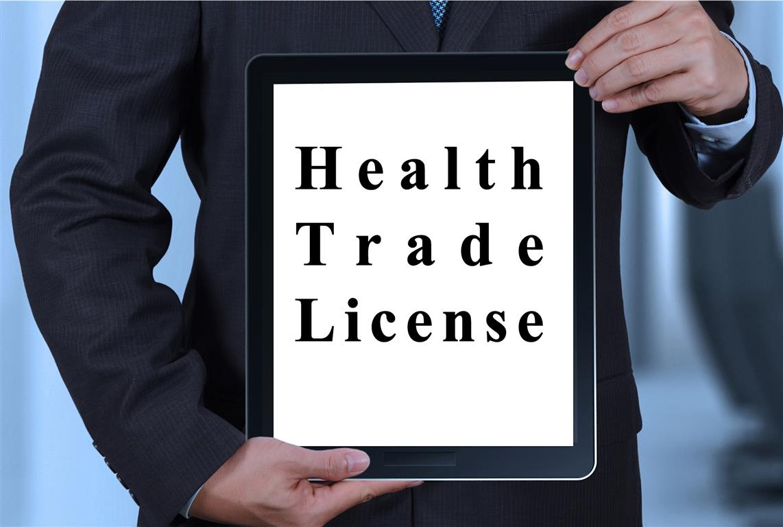 Health-Trade-License